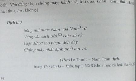 Nam_quoc_son_ha.jpg
