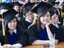 Hội nhập giáo dục và hội nhập kinh tế toàn cầu